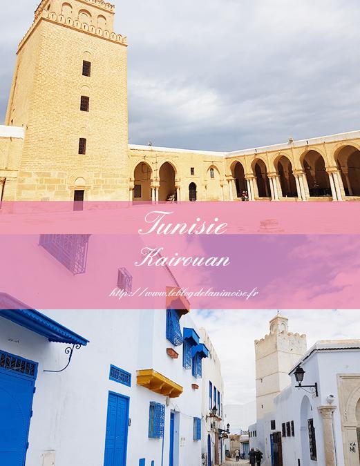 TUNISIE : Kairouan